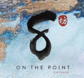 8 On The Point Perth